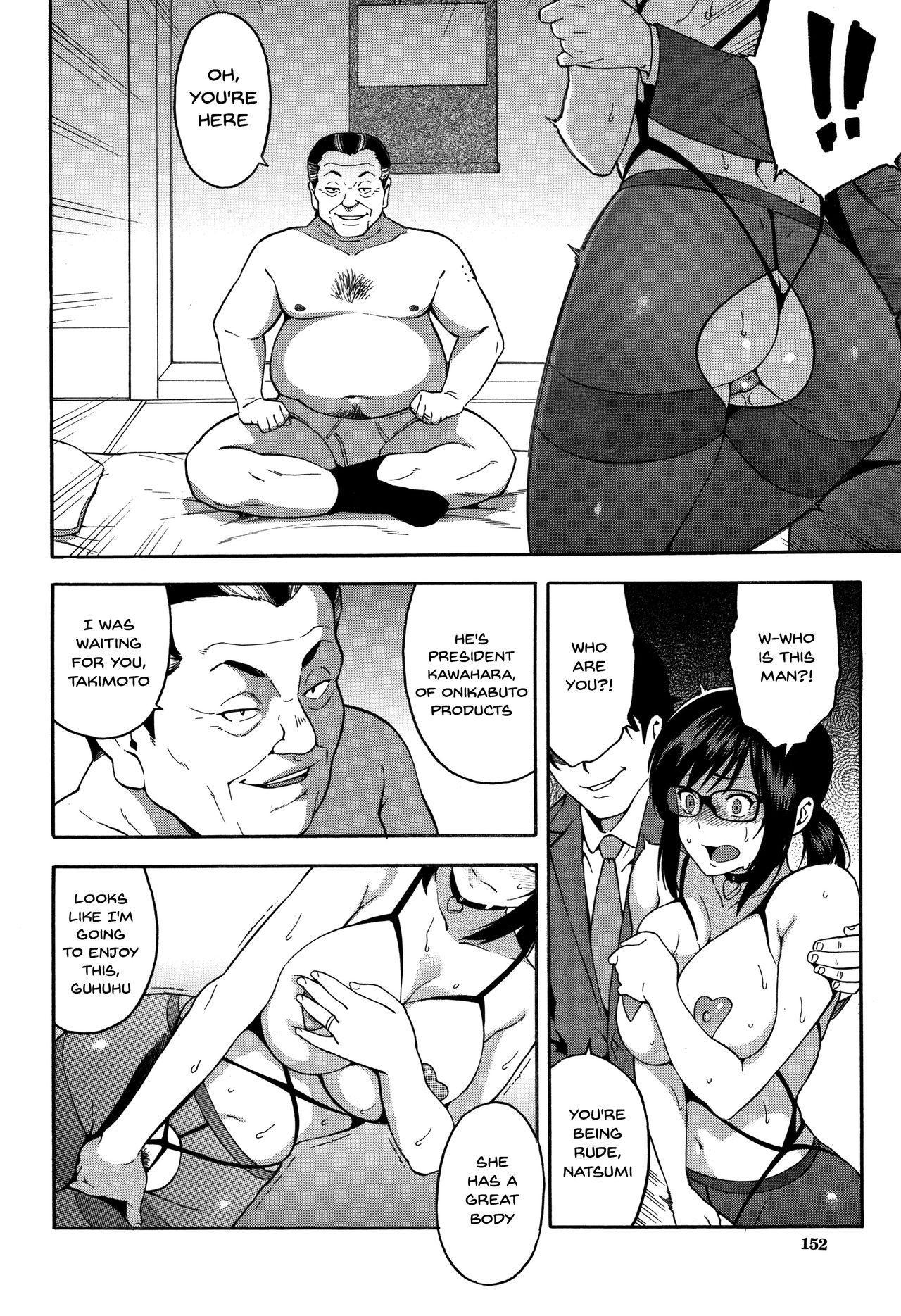 Boku no Kanojo o Netotte Kudasai | Please Fuck My Wife 152