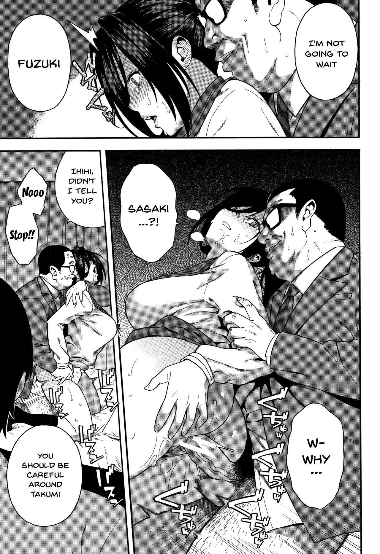 Boku no Kanojo o Netotte Kudasai | Please Fuck My Wife 93