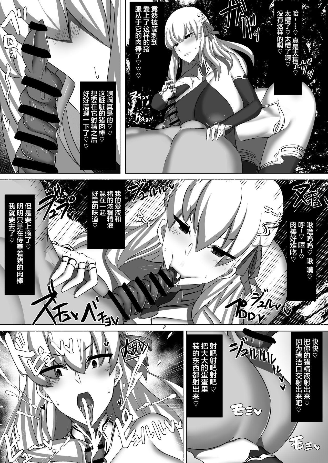 "CLASS BESTIALITY ""BB & Kama no Zako Enemy Haiboku Koubi Hen"" 8"