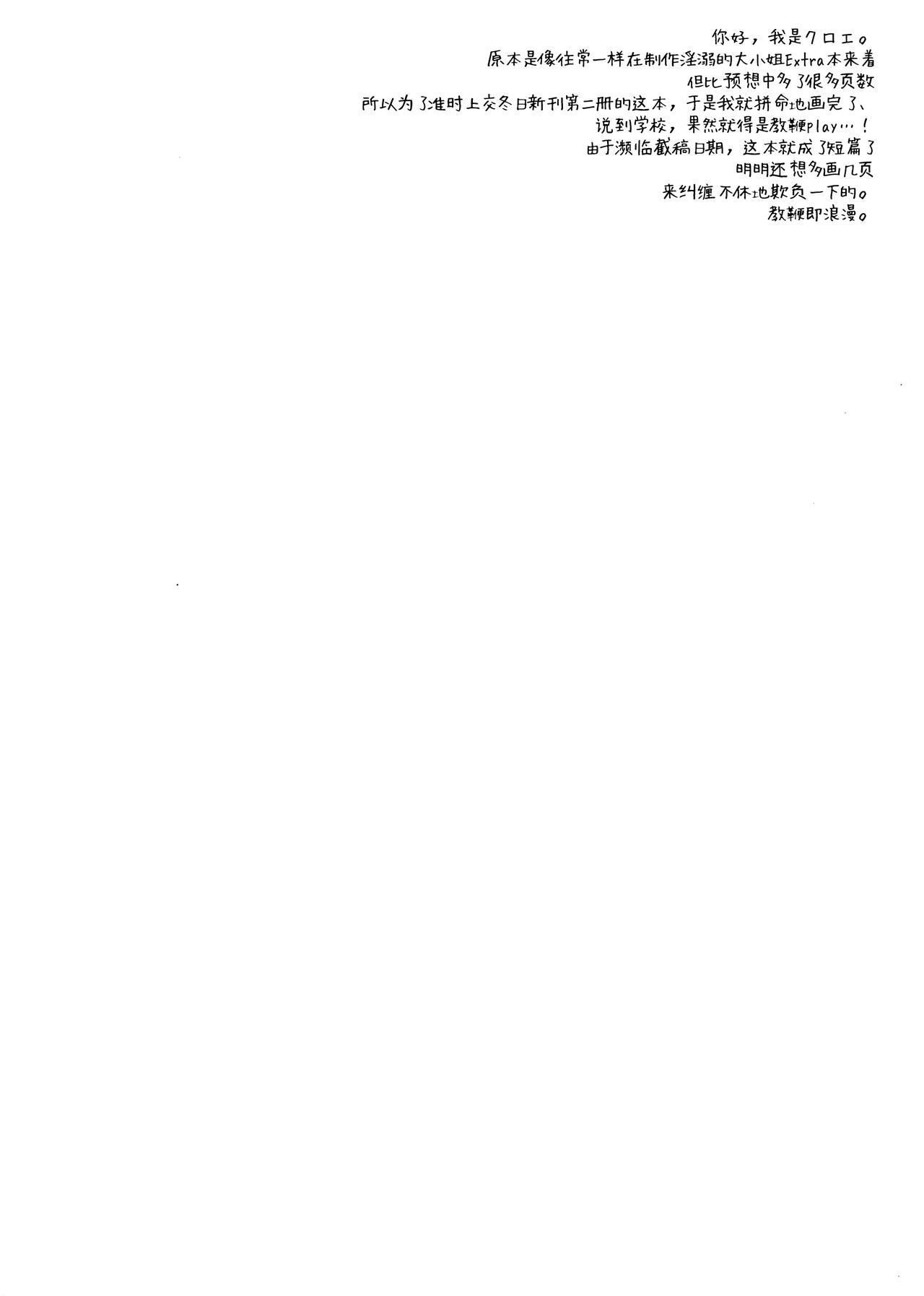 Indeki no Reijou 4.5 3