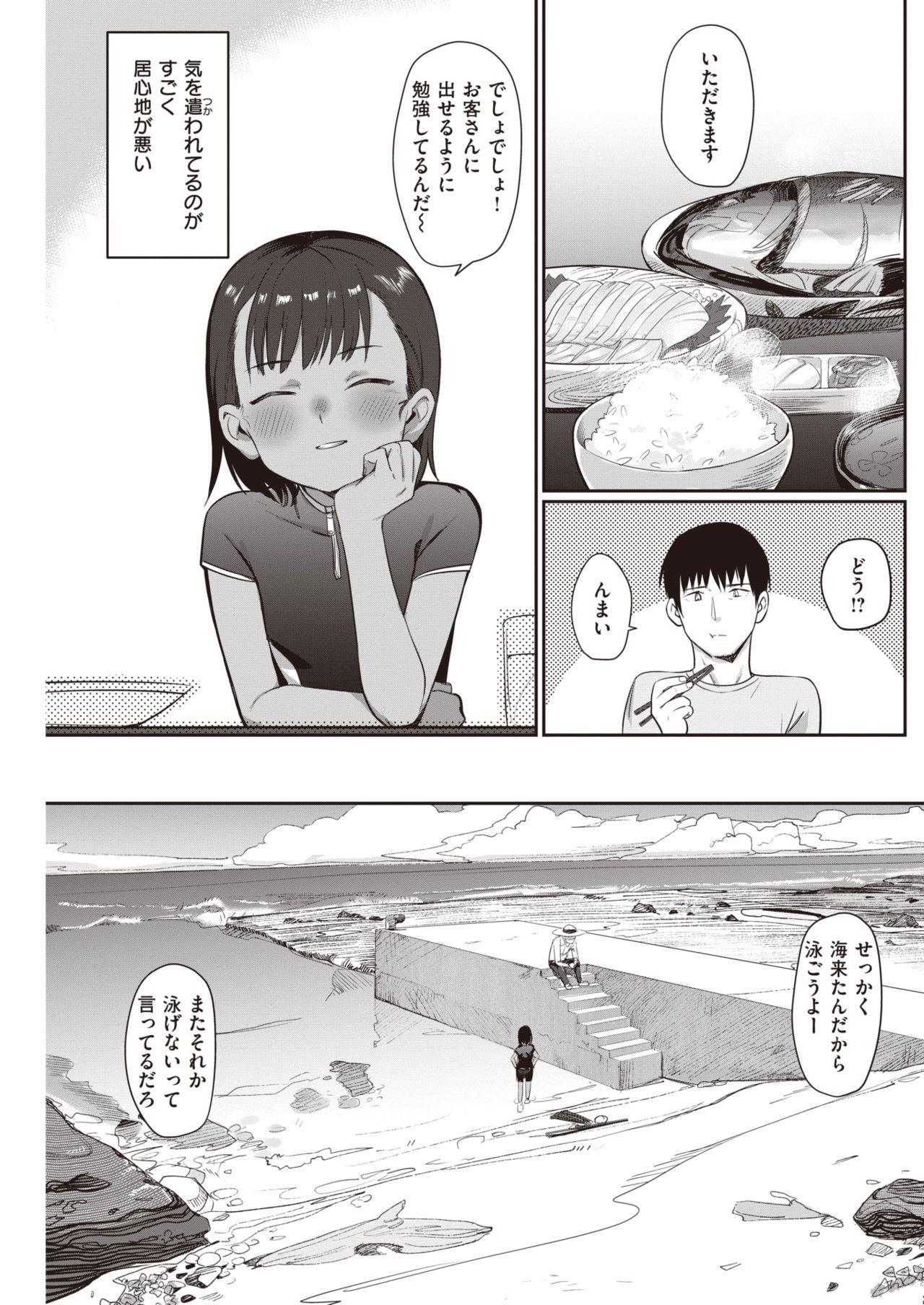 COMIC Kairakuten 2020-06 218