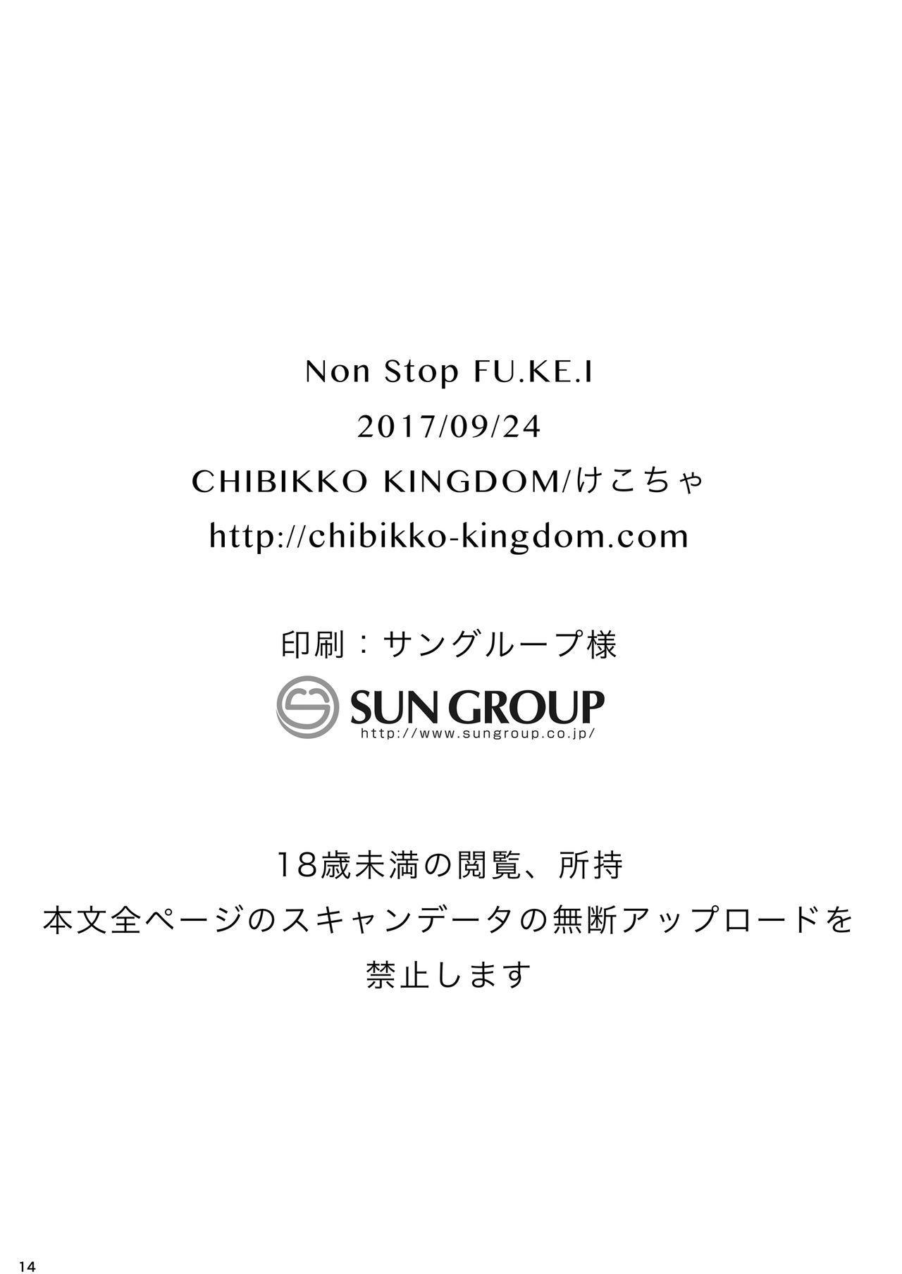 Non Stop FU.KE.I 12