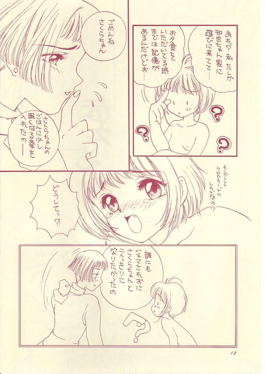 LOVE Chu-Chu 10