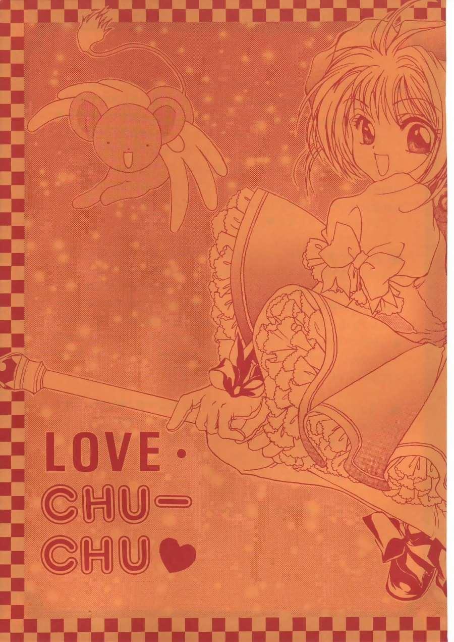 LOVE Chu-Chu 3
