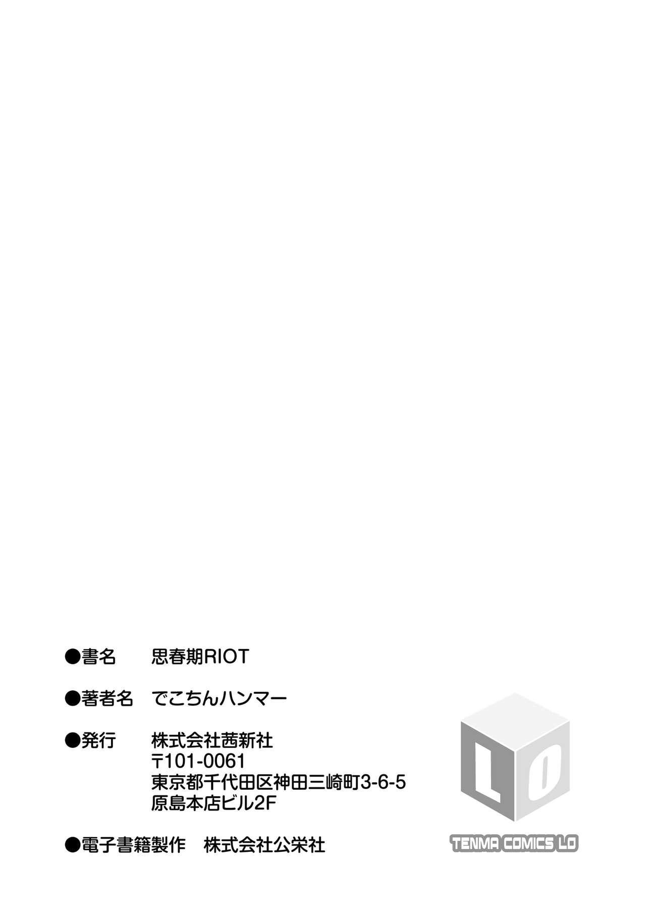 Shishunki RIOT - Puberty Riot 182