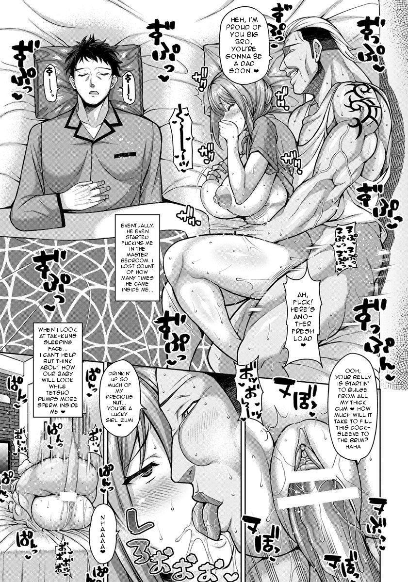 [Drachef] Naisho no Zupohame Shinkon Life | The Secret Bold-Fuck in A Newly-wed Life (ANGEL Club 2018-11) [English] [REWRITE] 14