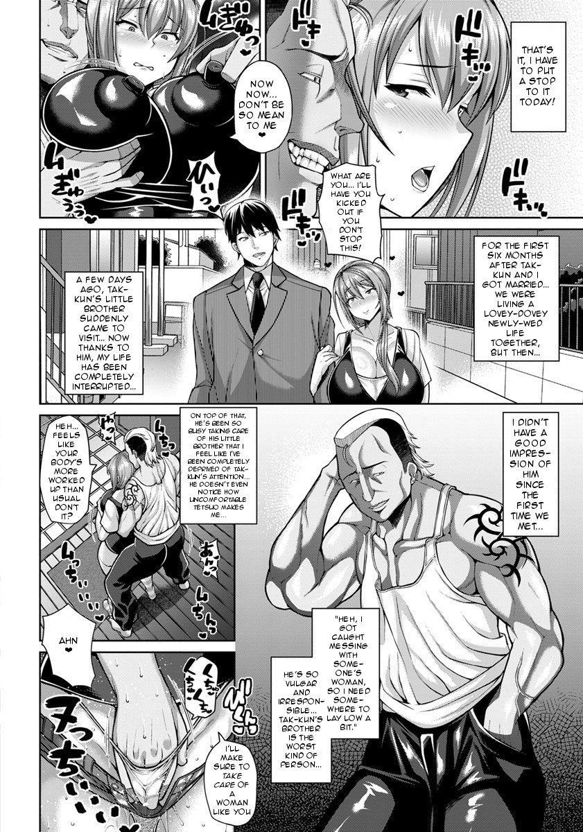 [Drachef] Naisho no Zupohame Shinkon Life | The Secret Bold-Fuck in A Newly-wed Life (ANGEL Club 2018-11) [English] [REWRITE] 1
