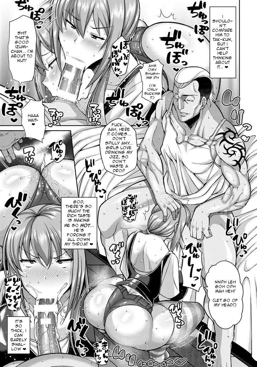 [Drachef] Naisho no Zupohame Shinkon Life | The Secret Bold-Fuck in A Newly-wed Life (ANGEL Club 2018-11) [English] [REWRITE] 6