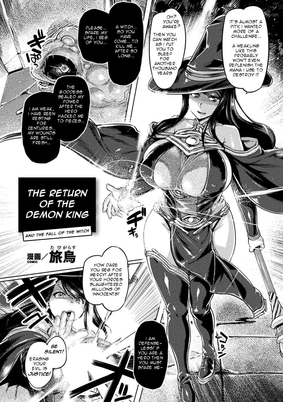 [Tabigarasu] Maou no Fukkatsu ~Arui wa Majo no Ketsumatsu~ | The Demon King's Revival ~ Or the Witch's End (Haiboku Otome Ecstasy Vol. 17) [English] [REWRITE] 1