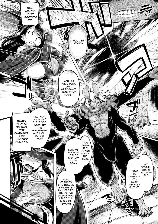 [Tabigarasu] Maou no Fukkatsu ~Arui wa Majo no Ketsumatsu~ | The Demon King's Revival ~ Or the Witch's End (Haiboku Otome Ecstasy Vol. 17) [English] [REWRITE] 3
