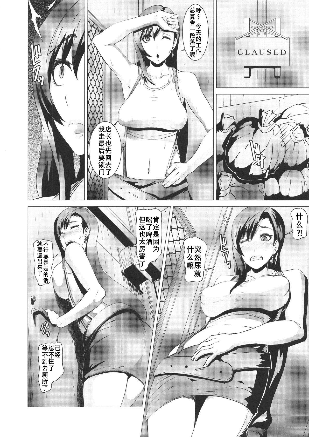 Inran Body no Ayatsuri Ningyou 4