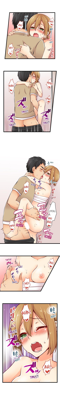 Ren Arisugawa Is Actually A Girl 105