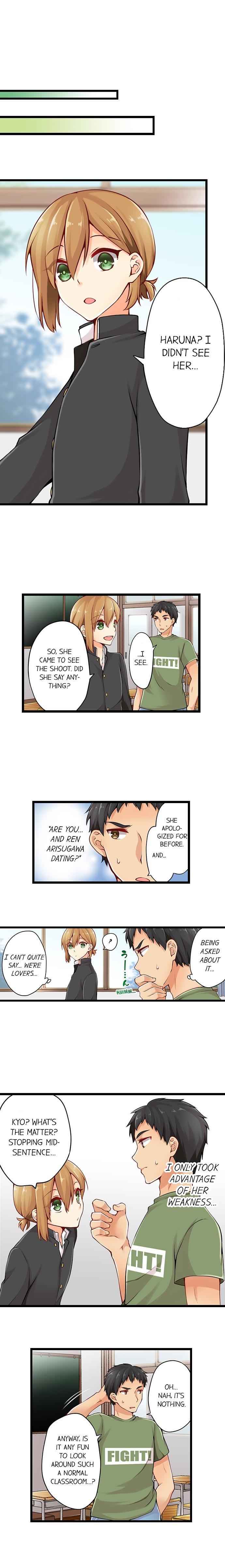 Ren Arisugawa Is Actually A Girl 170
