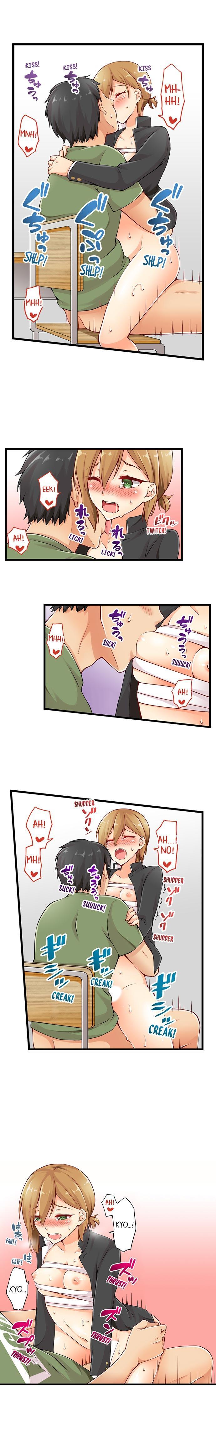 Ren Arisugawa Is Actually A Girl 176