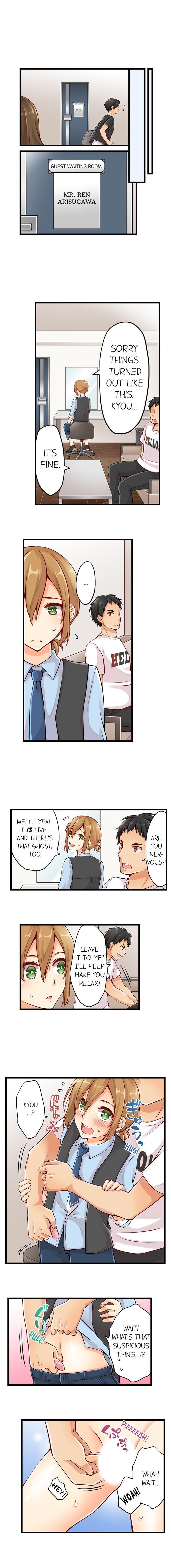 Ren Arisugawa Is Actually A Girl 25