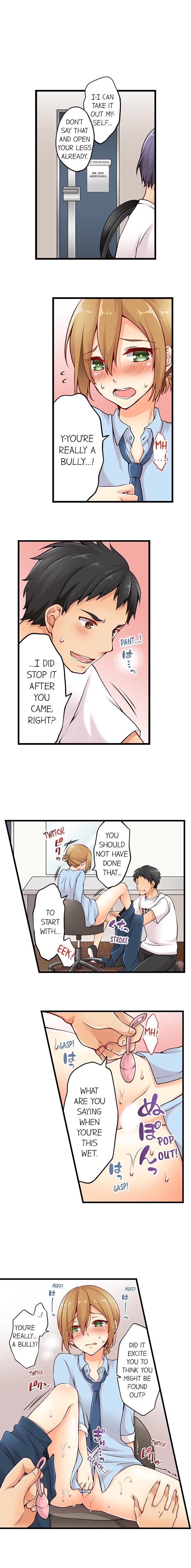 Ren Arisugawa Is Actually A Girl 33