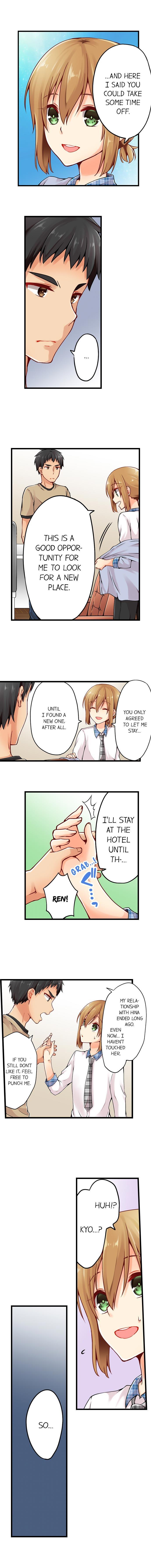 Ren Arisugawa Is Actually A Girl 390