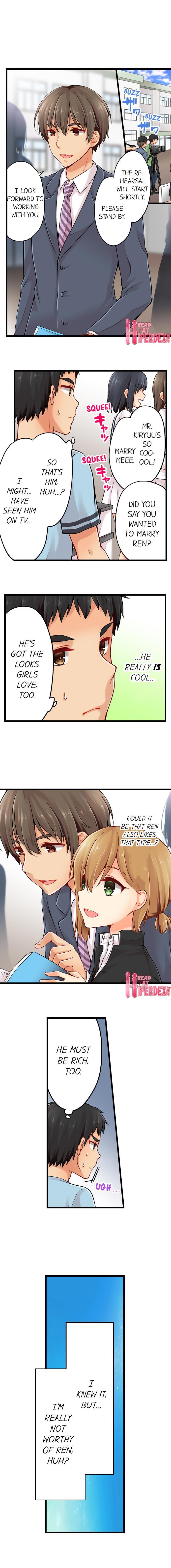 Ren Arisugawa Is Actually A Girl 454
