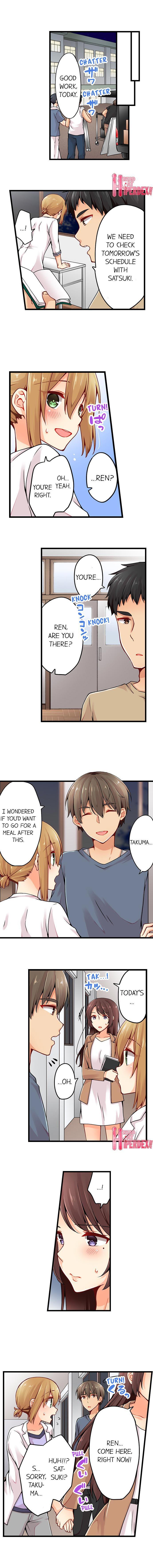 Ren Arisugawa Is Actually A Girl 548
