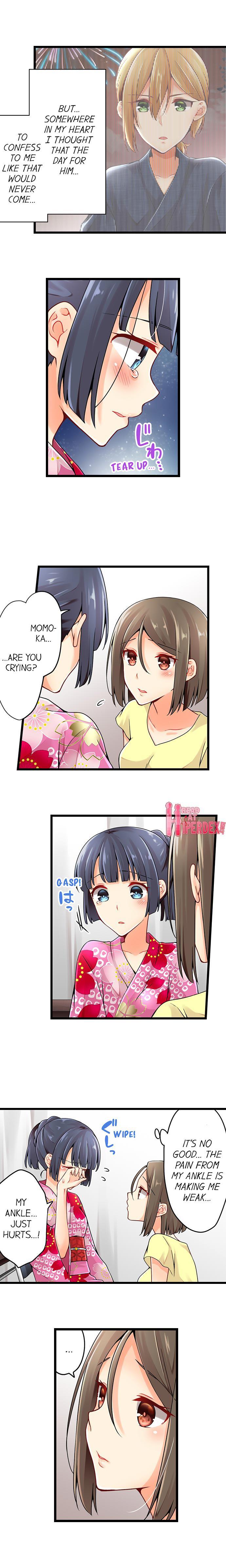 Ren Arisugawa Is Actually A Girl 762