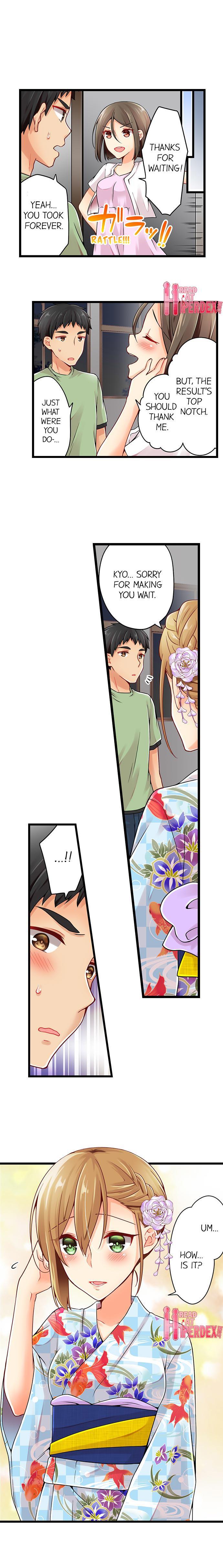 Ren Arisugawa Is Actually A Girl 774