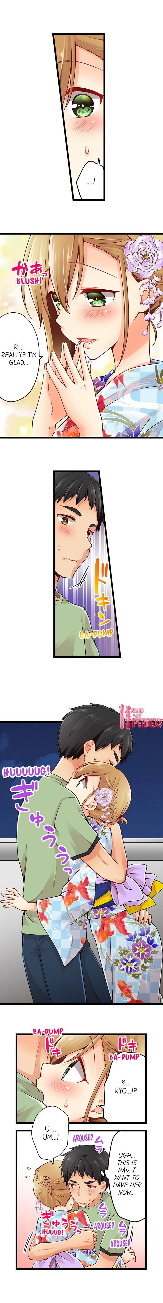 Ren Arisugawa Is Actually A Girl 781