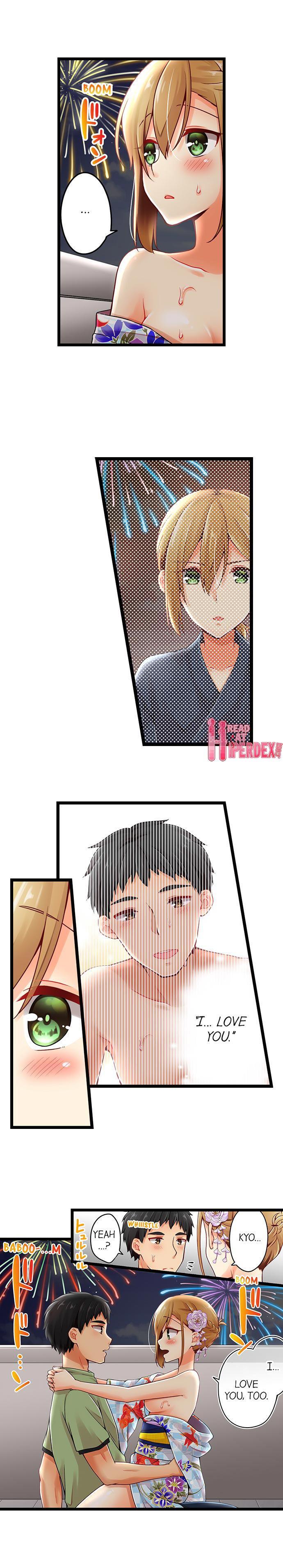 Ren Arisugawa Is Actually A Girl 793