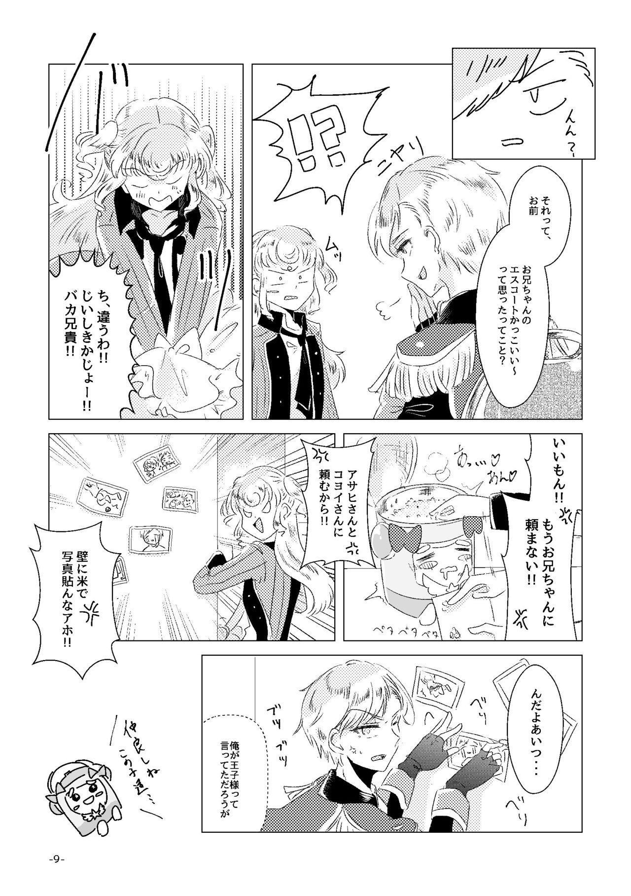Watashi ga Yume Ouji-sama 6