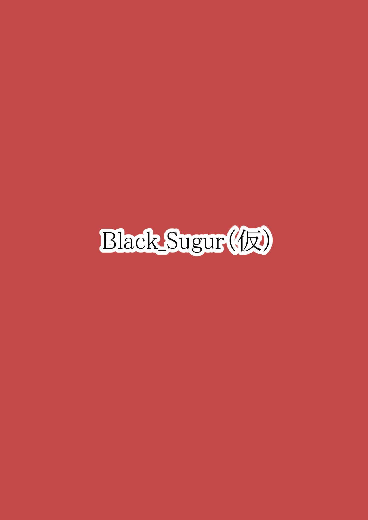 [Black_Sugar(Kari) (Kuroi Megane)] Touhou Futabusa ~Kazami Yuuka~ 2 (Touhou Project) [Digital] 17