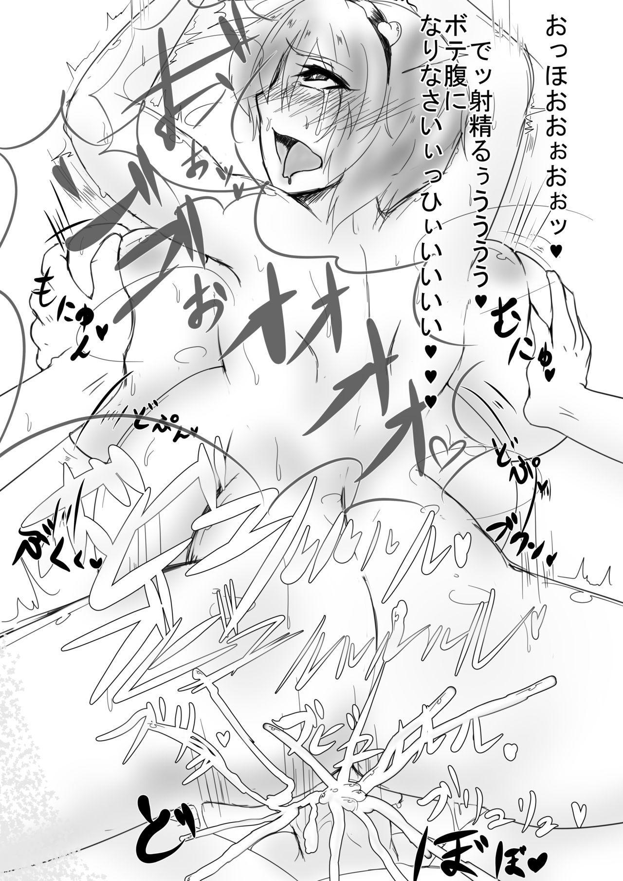 [Black_Sugar(Kari) (Kuroi Megane)] Touhou Futabusa ~Kazami Yuuka~ 2 (Touhou Project) [Digital] 8