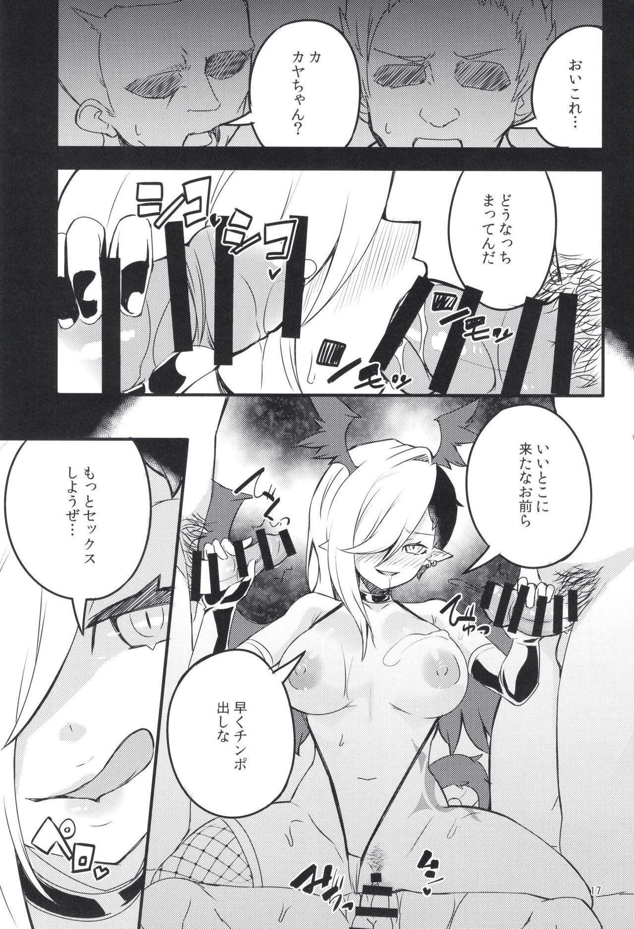 Mesu Dragon 16