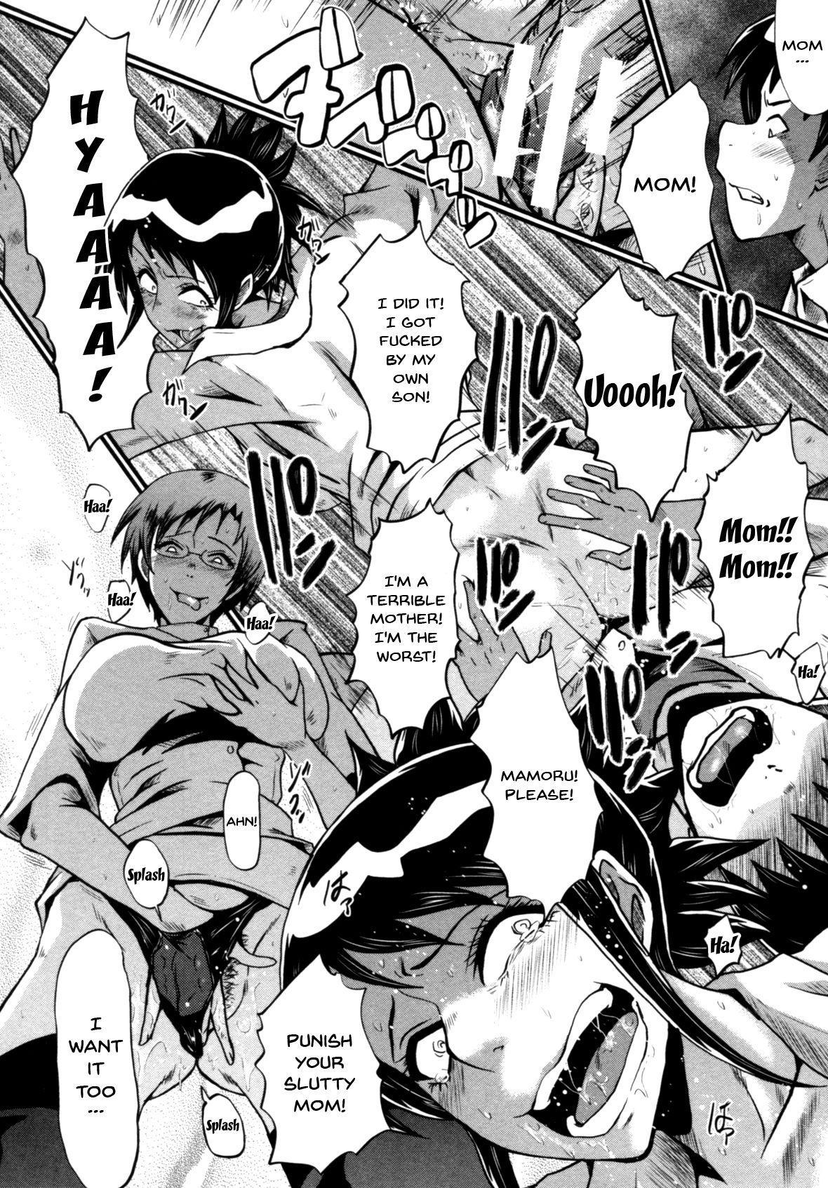 Haha wa Buzama ni Koshi o Furu 99