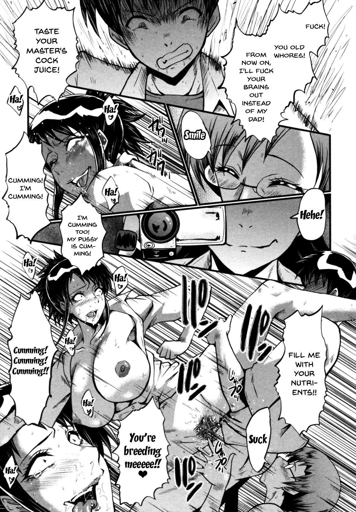 Haha wa Buzama ni Koshi o Furu 102