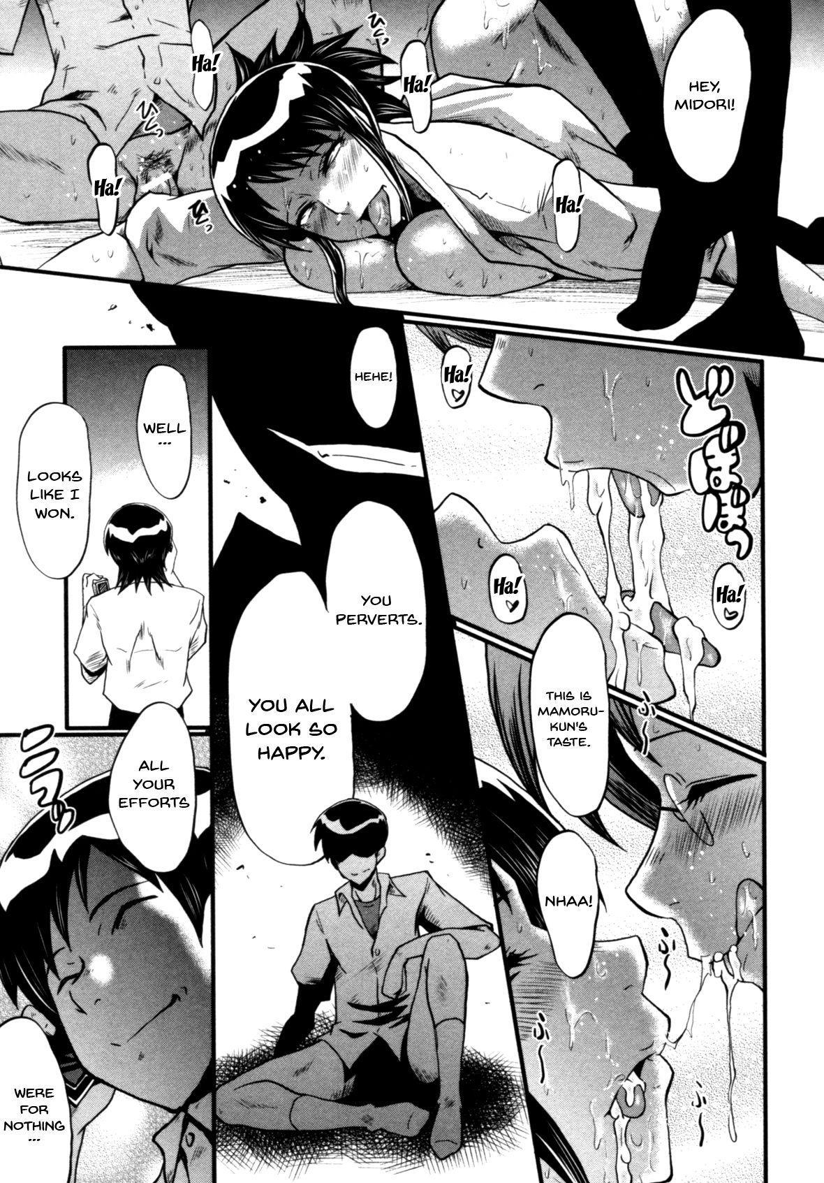 Haha wa Buzama ni Koshi o Furu 104