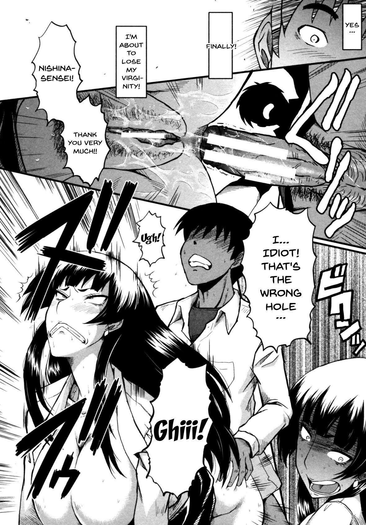 Haha wa Buzama ni Koshi o Furu 118