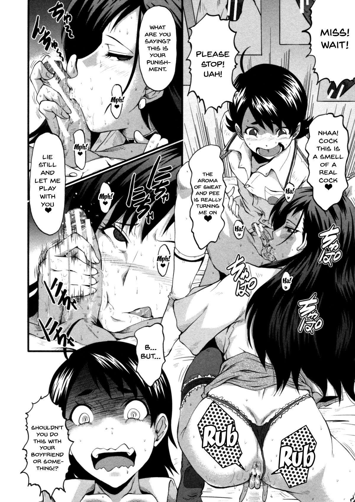 Haha wa Buzama ni Koshi o Furu 133