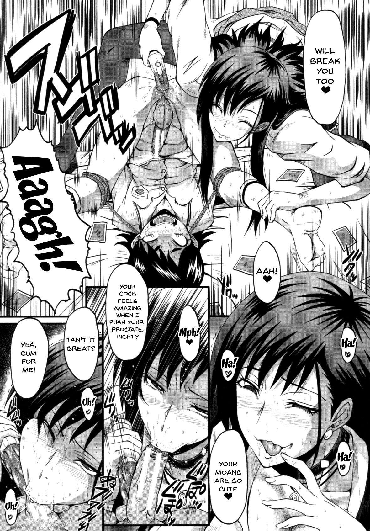 Haha wa Buzama ni Koshi o Furu 136