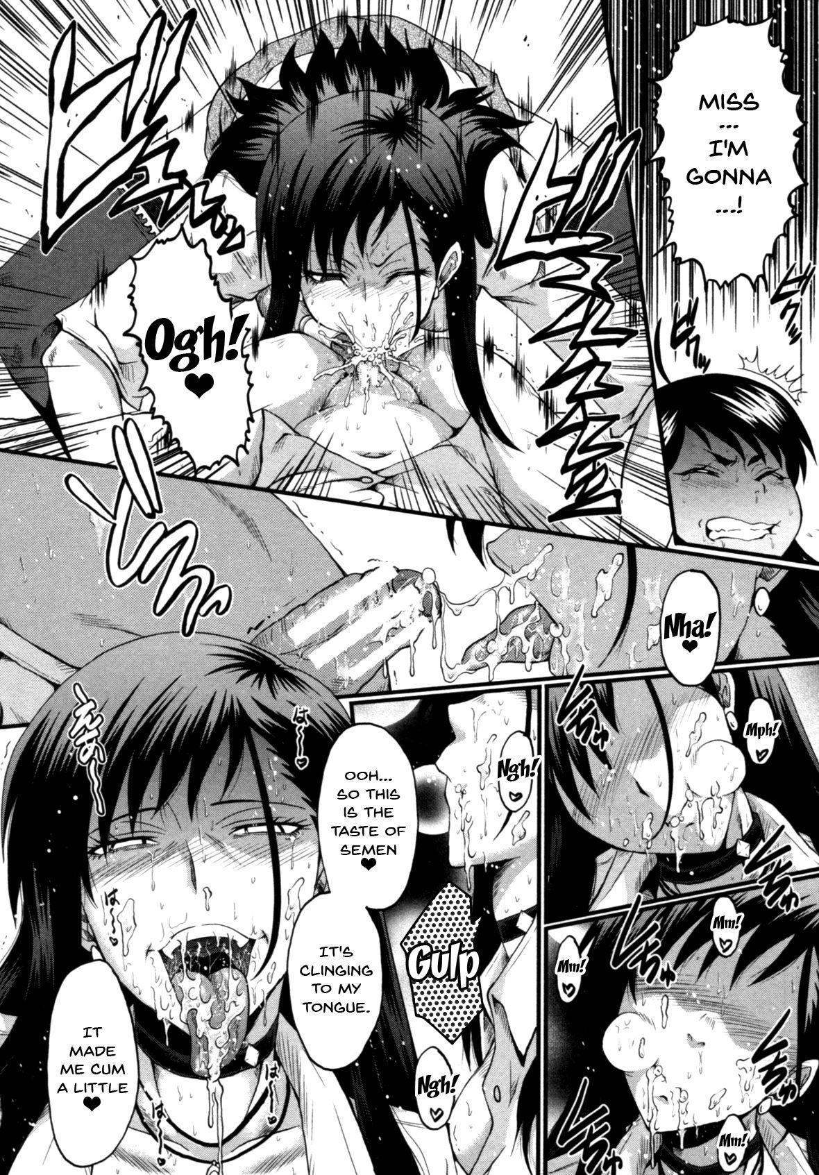 Haha wa Buzama ni Koshi o Furu 137