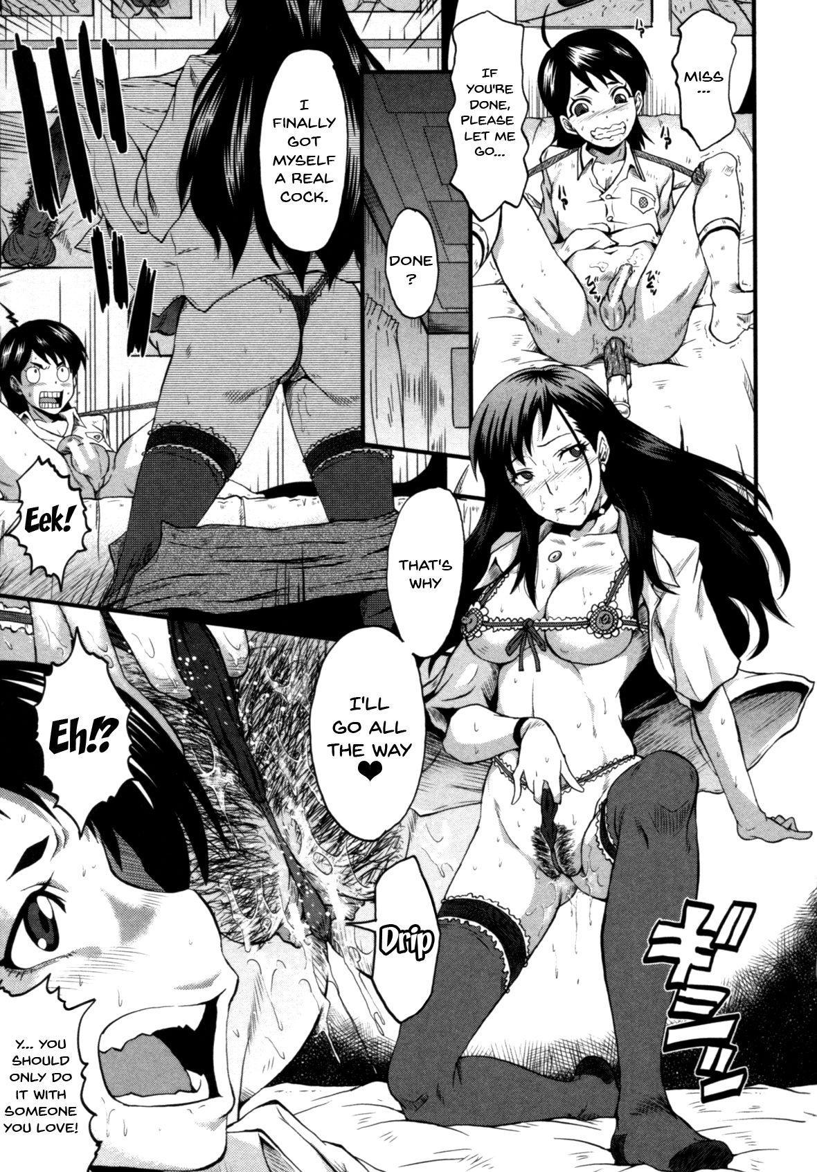 Haha wa Buzama ni Koshi o Furu 138