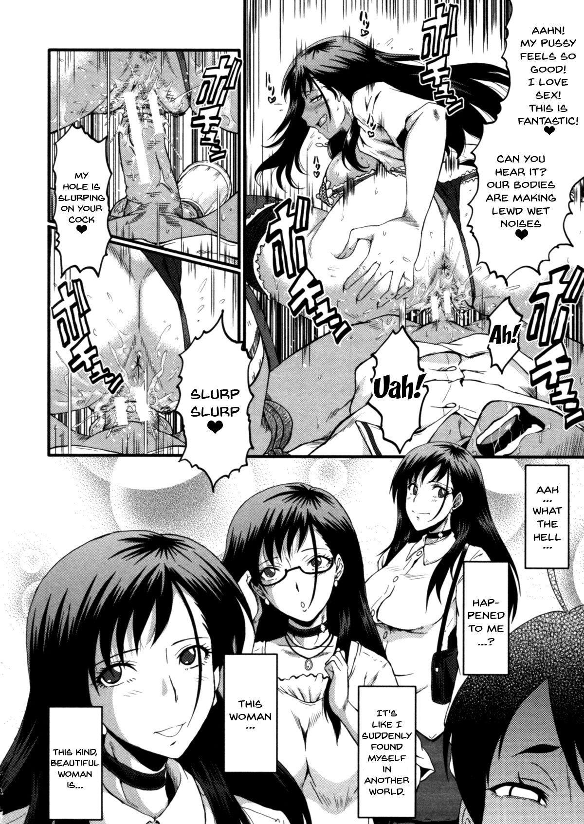 Haha wa Buzama ni Koshi o Furu 141