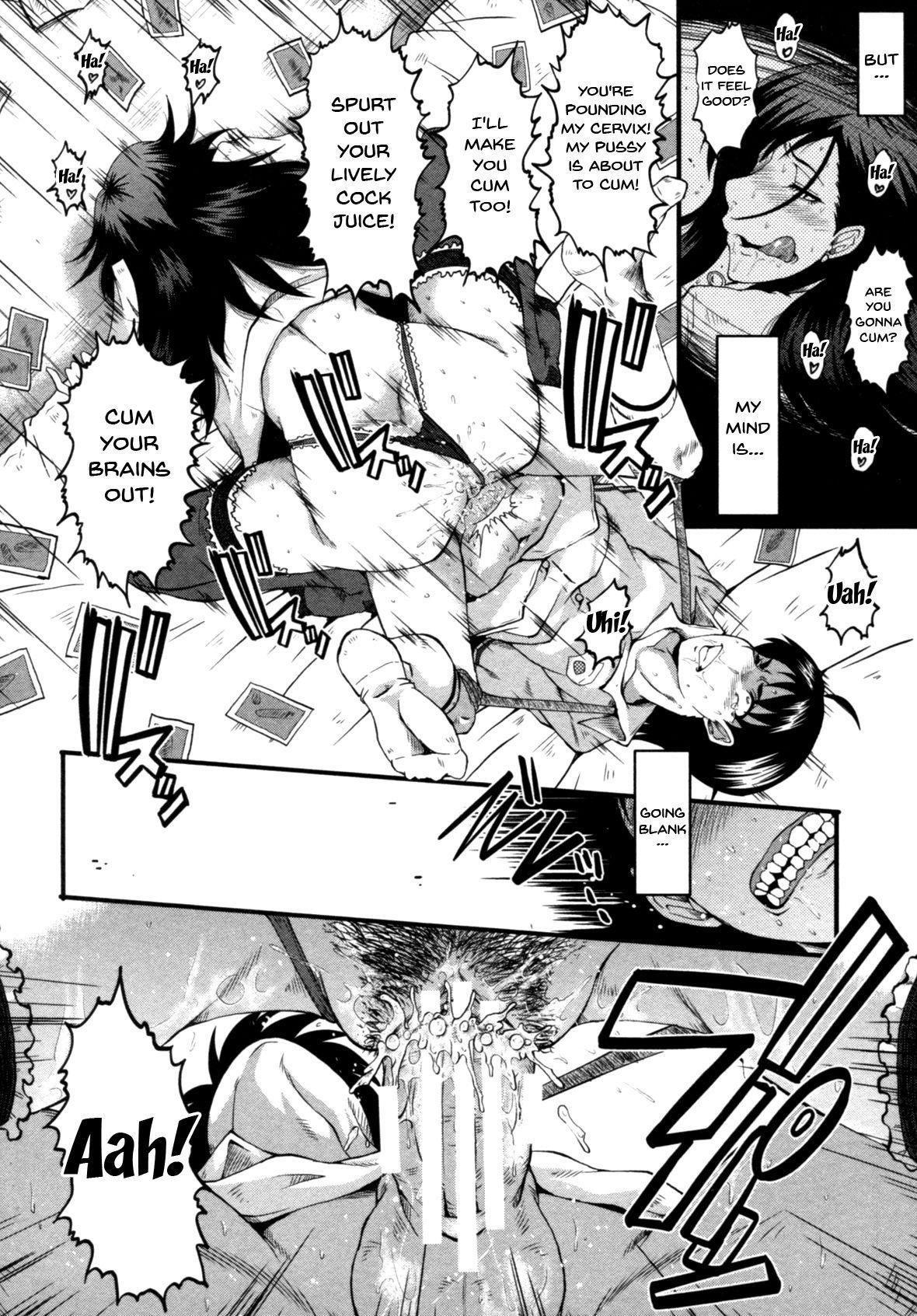 Haha wa Buzama ni Koshi o Furu 143
