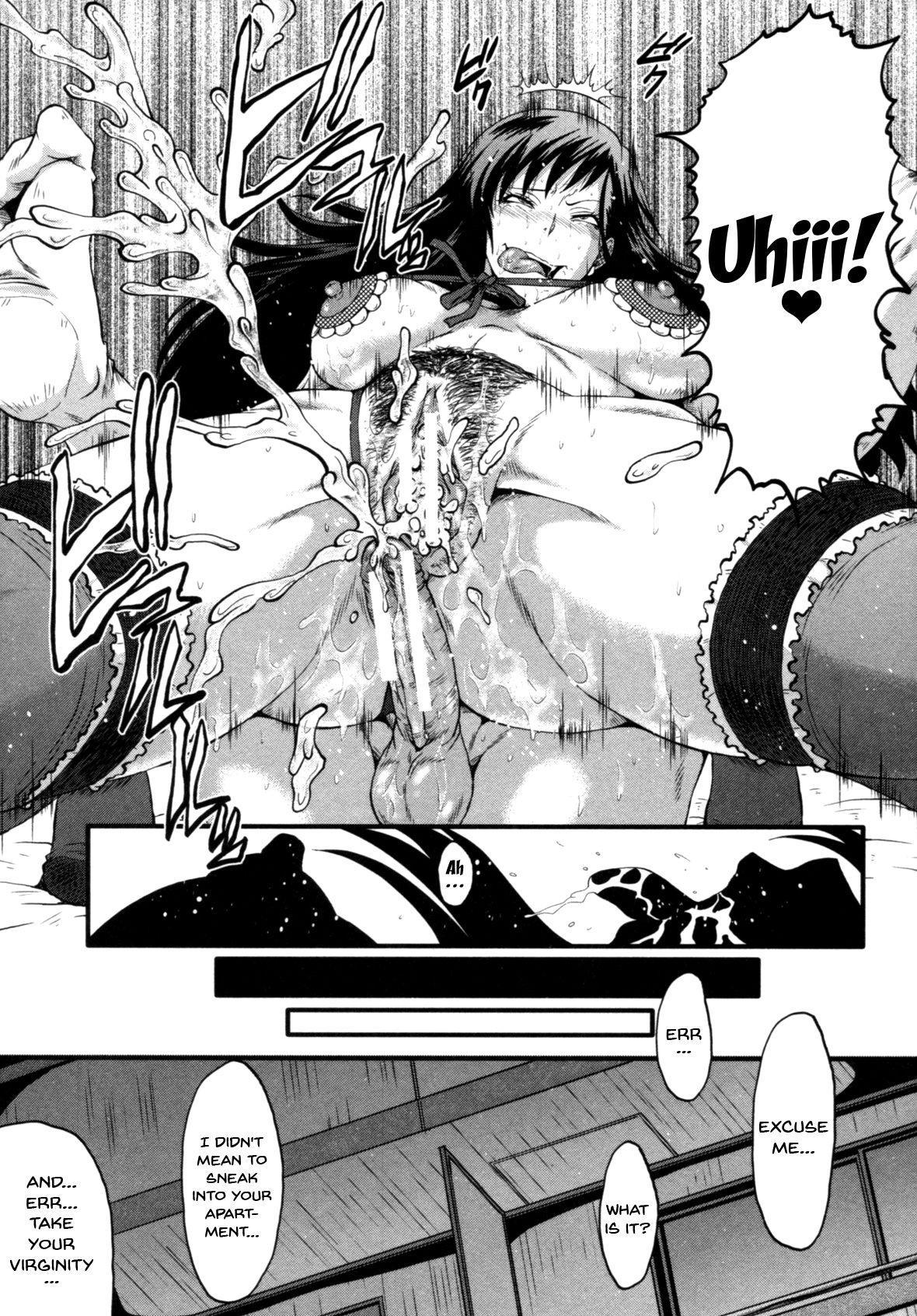 Haha wa Buzama ni Koshi o Furu 144
