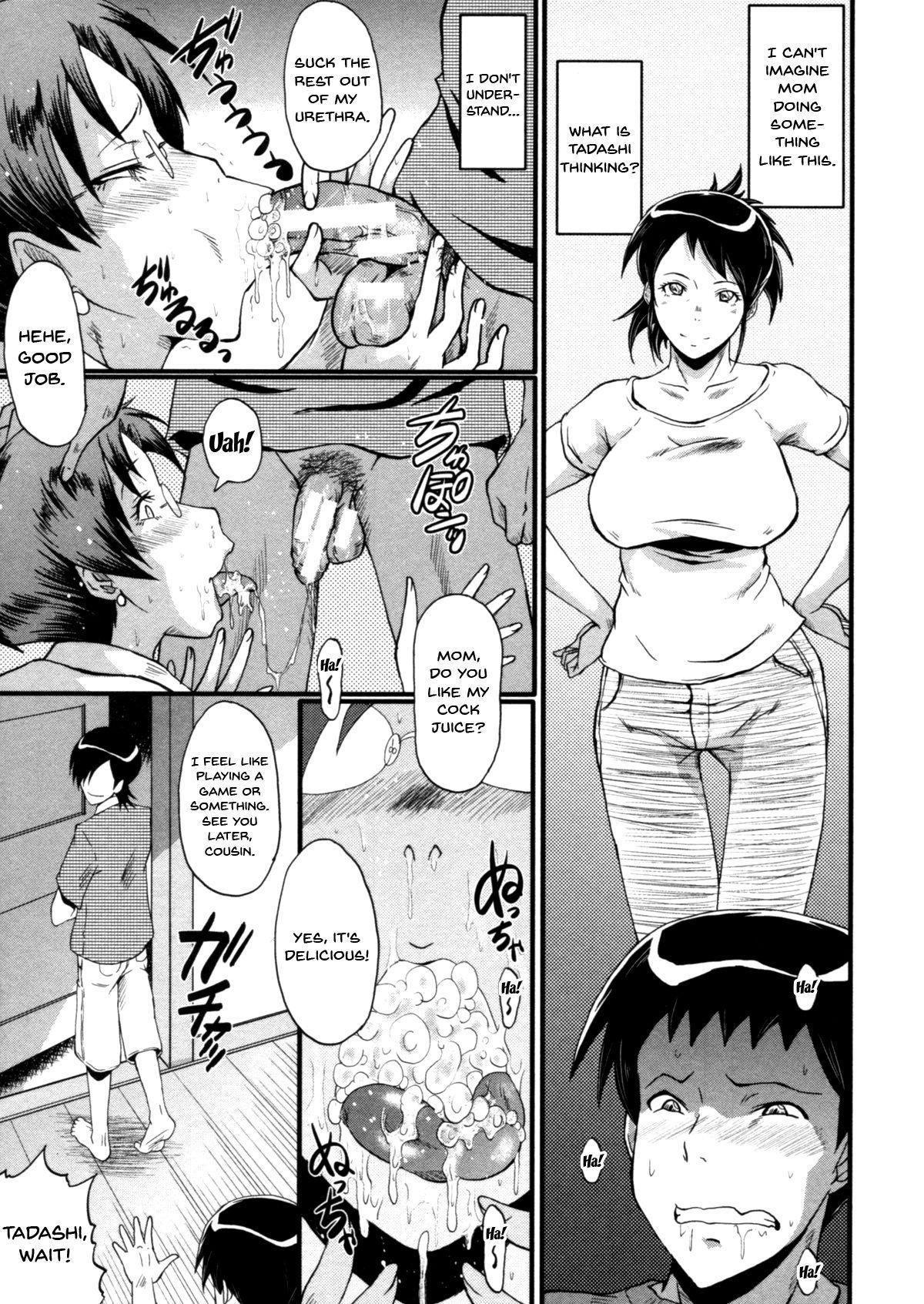 Haha wa Buzama ni Koshi o Furu 14