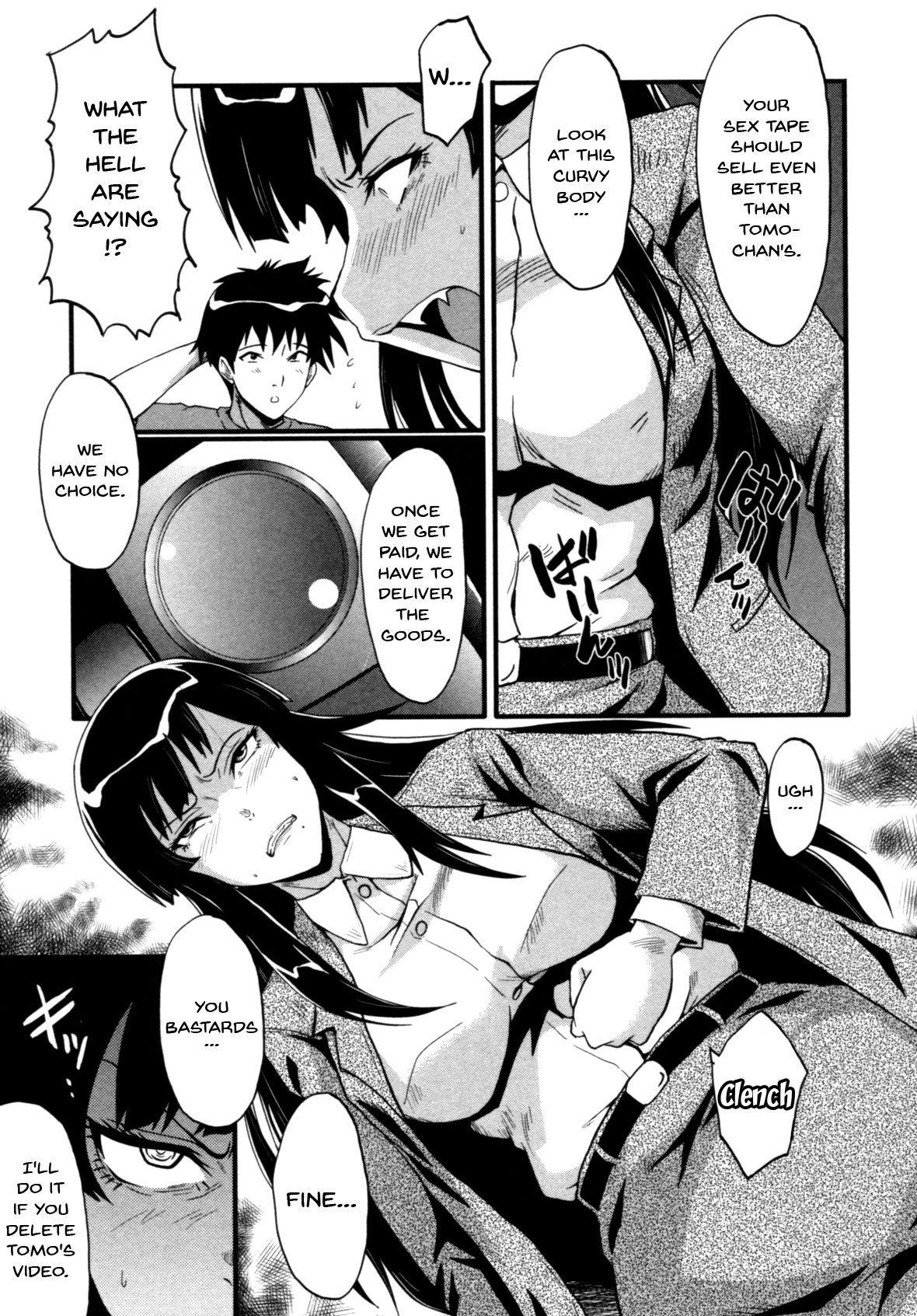 Haha wa Buzama ni Koshi o Furu 150