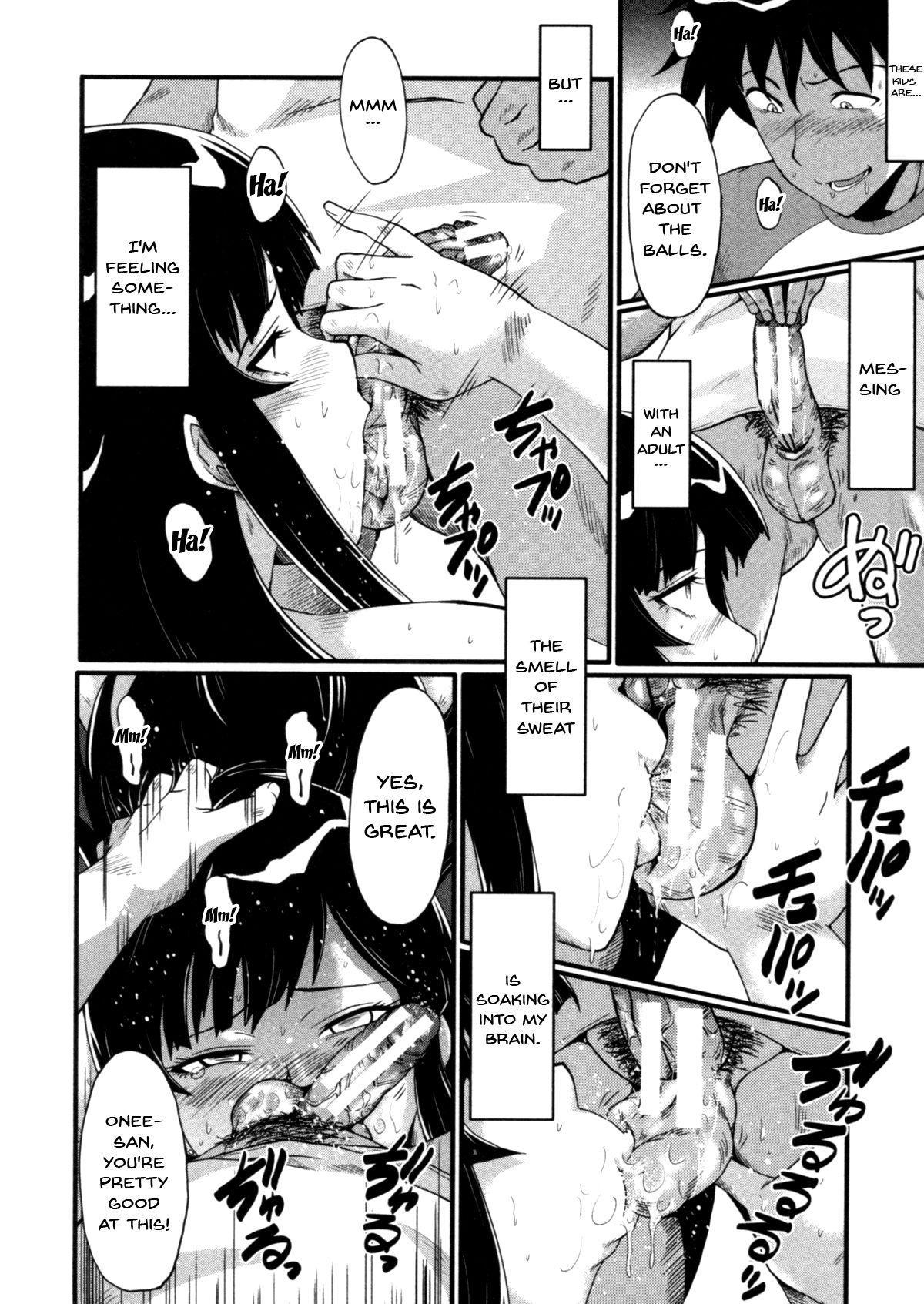 Haha wa Buzama ni Koshi o Furu 153