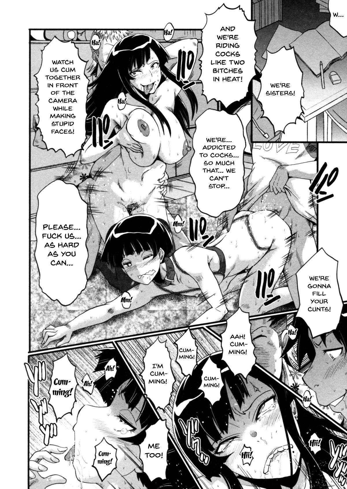 Haha wa Buzama ni Koshi o Furu 163