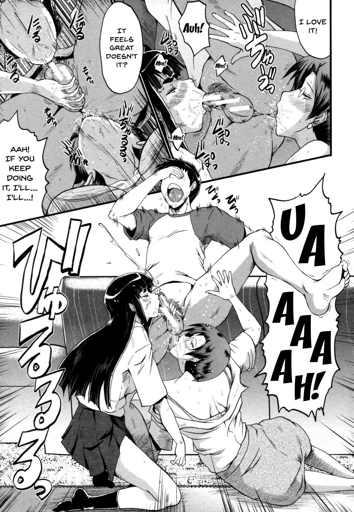 Haha wa Buzama ni Koshi o Furu 16