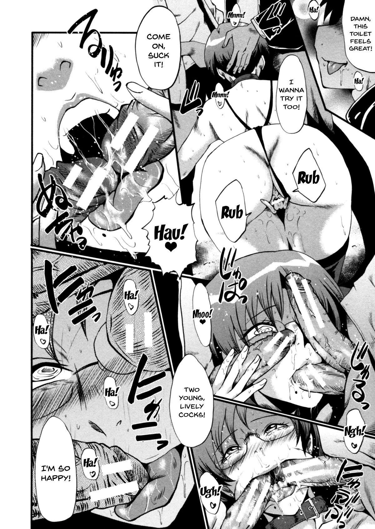 Haha wa Buzama ni Koshi o Furu 172