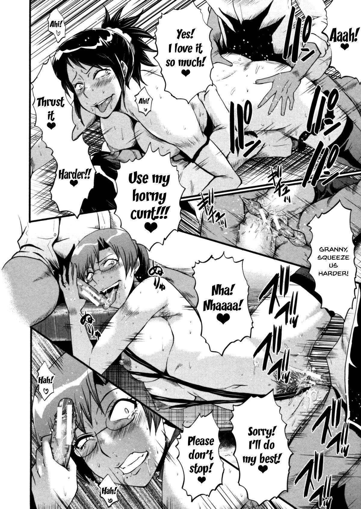 Haha wa Buzama ni Koshi o Furu 180