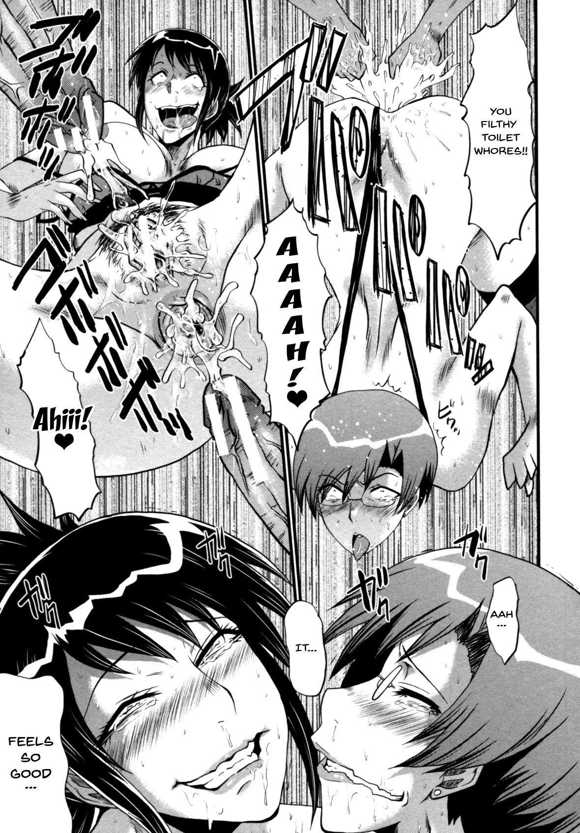 Haha wa Buzama ni Koshi o Furu 183